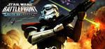 Steam Grid: Star Wars Battlefront - Elite Squadron by theguywhoishere