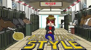 Dross Gangnam Style by eme2ele