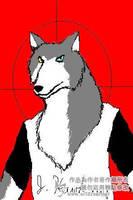 Graydog 2 by JimWolfdog