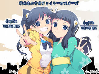 Bakemonogatari - Fire Sisters by Yozuru