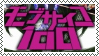 Mob psycho 100 stamp by Crimson-SlayerX