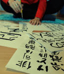 Calligrapher by KaitoVIP