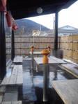 Japanese outdoor footbath by KageLu