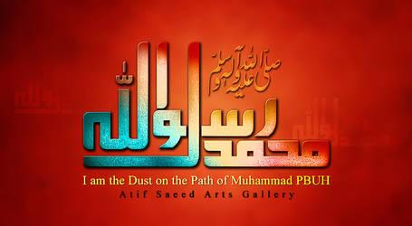 Muhammad ur Rasool Allah SAWW by atifsaeedicmap