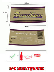 Nuka-Cola Quantum label by Whatpayne