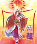 Amaterasu-omikami [the Goddess of the Sun] by keanove