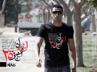 Ana El Sha3b T-shirt. by omrantheone