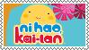 Ni Hao, Kai-Lan Stamp by alexeigribanov