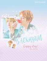 BAEKHYUN Banner by exoLmeanslove