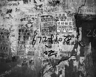 Chinese Graffiti by avotius