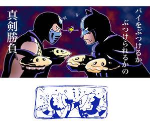 Mortal Kombat vs DC Universe by BACBAC-MIKI