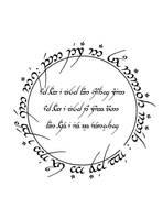 Elvish Tattoo by TurinOrodLenn