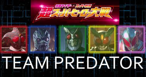 Chou Super Hero Taisen: Team Predator by Metrosaurus