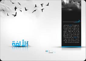 aLfH by o0-SaM-0o