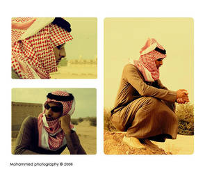 Wait by MohammedAlQhtani