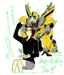 Happy Birthday to Jia by Autumn123Charlotte