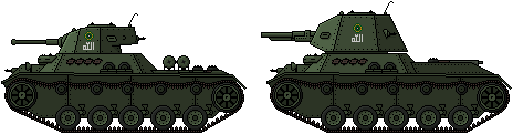 OO-5 Series by Panzerbyte
