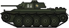 WZ-45 Type 43 1939 by Panzerbyte