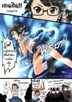 Ori. My comic - Sorcery Panda by peeknokboorapa-go-it