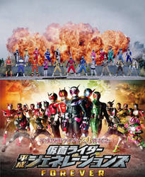 Power Rangers X Kamen Rider Hensei Heroes Forever by TriadSentuary