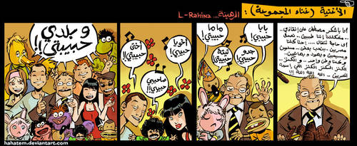 L-rahina 2 'the theme song' by hahatem