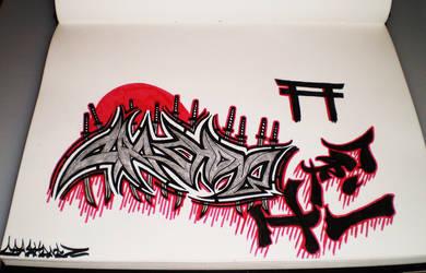 LIQUID SWORDS by GRAFFITIISMYWEAPON