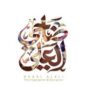 dhahi logo by dhii