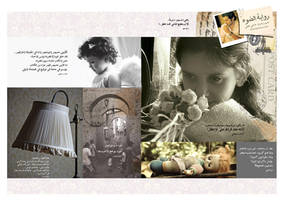 fawasel Magazine 2 by dhii