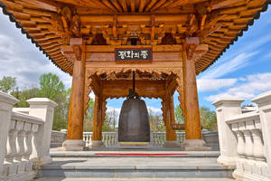Korean Bell Building by somadjinn