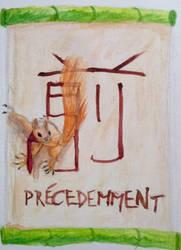 Precedemment by Sergane