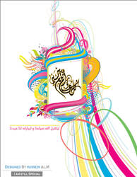 Aeed Mubark 2 by specialhussein