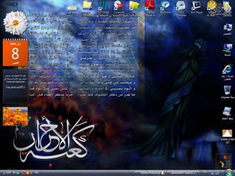 kabt al ahzan by specialhussein
