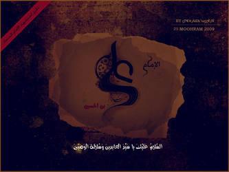 Ali ban Al Hussein by specialhussein