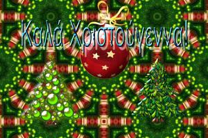 Merry Christmas (Greek) by LoloAlien