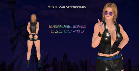 Dead or Alive: Tina Armstrong - Short Leather Suit by CrystalRomuko