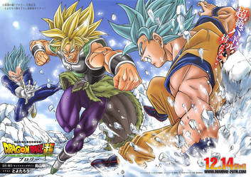 OFFICIAL DBS BROLY ART BY TOYOTARO!!! by NESIAN-SAMA