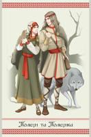 Ukrainian Mythology: Polisoon, God of the Wolves by AtreJane