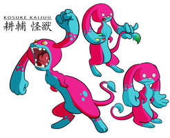 Kosuke Character Sheet by KitschyDuck