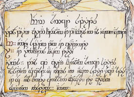 Veni, Sancti Spiritus by Aodhagain