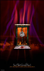 Al-SideeQa Al-ShaheeDa by alhashem