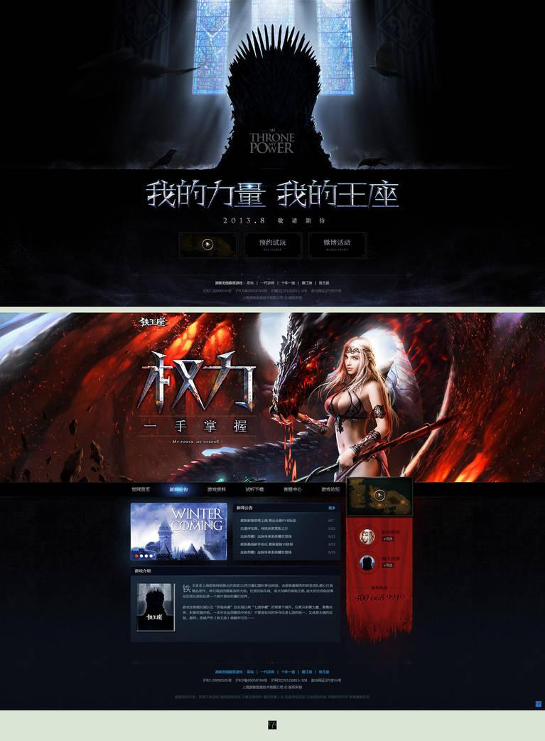 Iron Throne by onejian