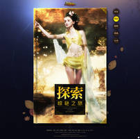 Goddess-Movie Book by onejian