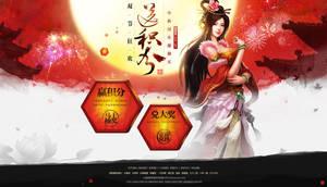 UZ-the-Mid-autumn-Festival by onejian