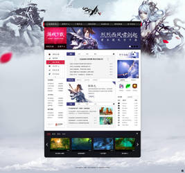 A chinese game website redesigned by onejian
