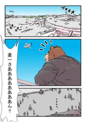 Morenatsu Short Comic TRUE END 01 by UCHIDER