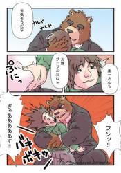 Morenatsu Short Comic TRUE END 03 by UCHIDER