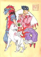 Okami by Kyuujutsuka