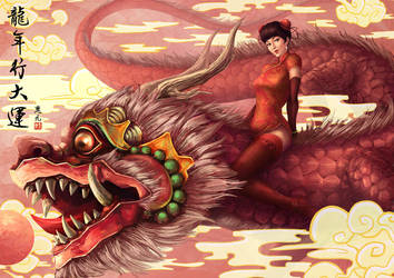 Year of Dragon by 3yen