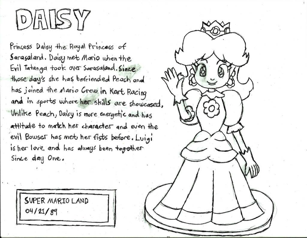 Daisy Trophy ( Classic ) by PhantomMasterRamos89