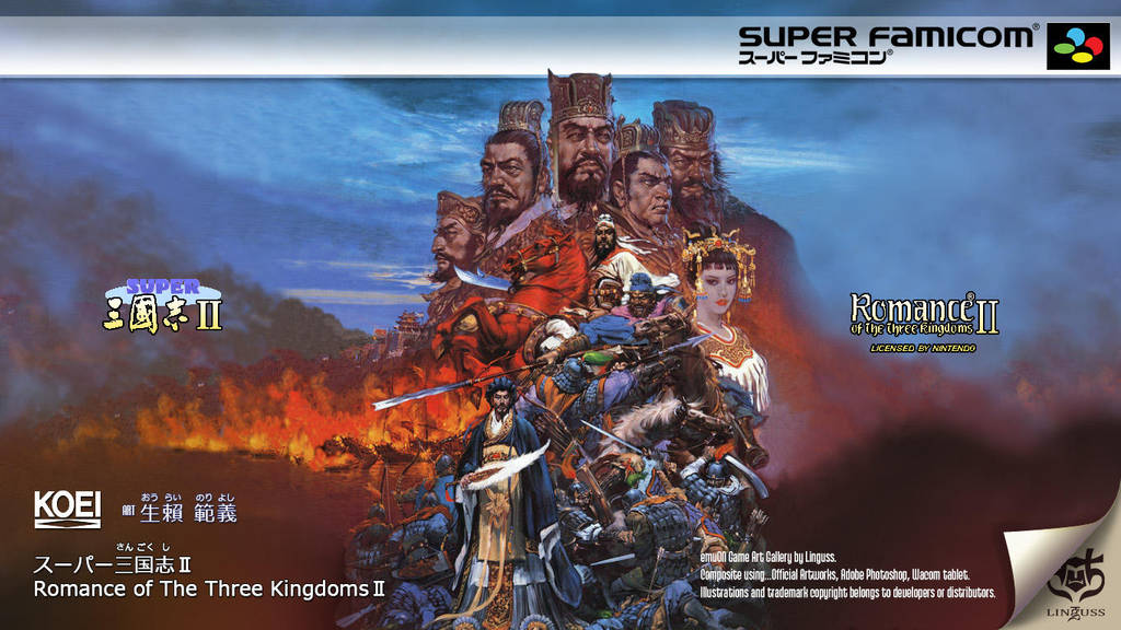 Romance of the Three Kingdoms II by linguss on DeviantArt